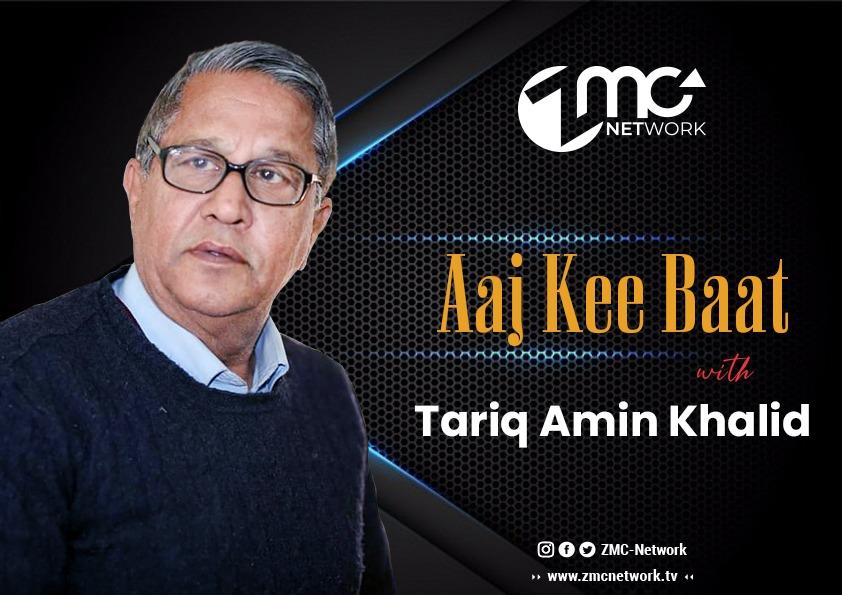 Tariq Amn Khalid